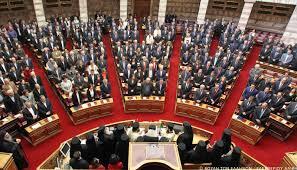 Αποτέλεσμα εικόνας για φωτο εικονες  ελληνικης βουλης πολιτικων κομματων