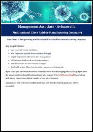 management associate avissawella job vacancy in sri lanka bsc degree in applied science micro biology highly organized efficient in time management able to meet deadlines work under pressure