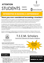 recruiting 9th 10th graders for precollege program madison who can participate