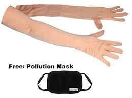 QUEERY <b>Women's Cotton</b> Full Hand <b>UV Protection</b> Beige Summer ...