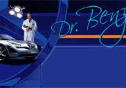 <b>Коврики салона репсовые</b> передние черные Mercedes CLA ...