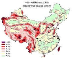「華県地震1556年」の画像検索結果