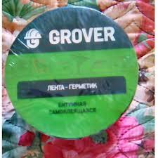 Отзывы о <b>Битумная</b> самоклеящаяся <b>лента</b>-<b>герметик Grover</b>