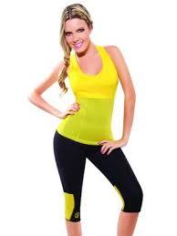 <b>Майка для похудения</b> - <b>Body</b> Shaper, размер XXXL (жёлтый ...