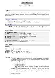 resume examples entry level sample entry level resume templates sample formats of resumes formats of resume skills debfcaaeecbd sample resume doc sample resume for
