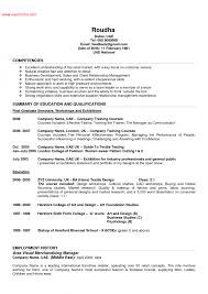 resume for retail sales outside sales cover letter sample resume objective for luxury retail resume objective example resume for retail