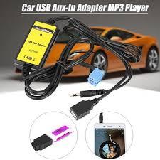 Купить <b>адаптеры для автокресел</b> maxi cosi от 173 руб ...