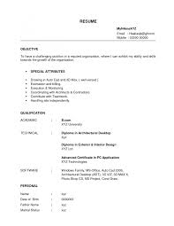 Kumar Mca      Resume Latest Resume Format For Mca Freshers          Than       CV Formats For Free Download