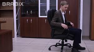 Кресло офисное <b>BRABIX</b> PREMIUM <b>Heavy Duty HD</b>-<b>001</b> ...