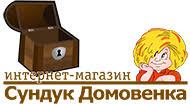 <b>Сковорода блинная Гардарика</b> Алтай 22 см 0822-07 купить в ...