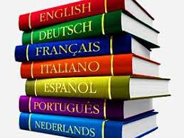 Щодо вдосконалення фахової майстерності вчителів іноземних мов