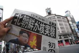 「北朝鮮 水爆」の画像検索結果
