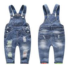 Best value <b>Boys Jeans</b> Kids <b>Pants</b> Children <b>Trousers Korean</b> – Great ...
