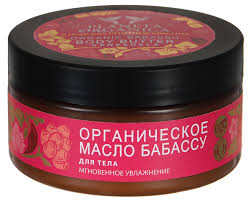 Planeta Organica Органическое <b>масло бабассу для тела</b> ...