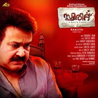 Spirit 2012 Malayalam Movie