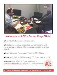 new volunteer opportunity weekend career prep saturday feb th feb 8 career prep clinic