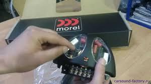 Обзор <b>автоакустики Morel Virtus 602</b> - YouTube