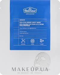 Тканевая маска для лица - The Face Shop Dr.Belmeur ... - MAKEUP