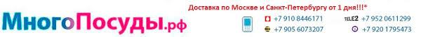 <b>Tescoma Воронка PRESTO</b>, <b>2 шт</b>.420690
