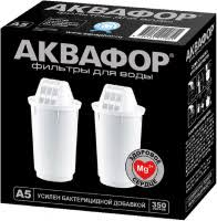 <b>Аквафор</b> — купить товары бренда <b>Аквафор</b> в интернет-магазине ...
