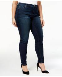 INC International Concepts I.n.c. <b>Plus Size Cotton Ripped</b> Skinny ...