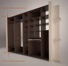 Шкаф с компланарной системой PS40 Cinetto | Дом мебели LAMEL