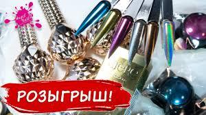 Бюджетный Гель Лак <b>Miere</b> от <b>BBOne</b> / Выкраска и Обзор Новых ...