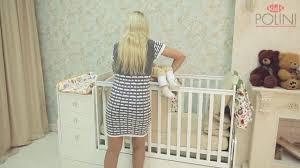 <b>Кроватка</b>-трансформер детская <b>Polini Simple</b> 1100 с комодом ...