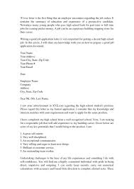 cover letter sample high school student cover letter no experience smlf resume sample good summary examples good resume examples for high school students