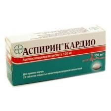 Лекарственное средство <b>Аспирин кардио</b> таб. п/к/р об. <b>100мг</b> ...