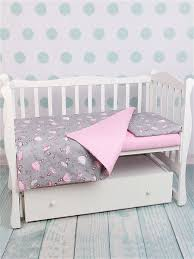 <b>Комплект в кроватку</b> Cosy Sleep, 3 предмета <b>AmaroBaby</b> 7348815 ...