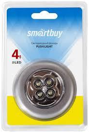<b>Фонарь</b> Smartbuy <b>Push light</b> 4*LED 1шт в блистере (3*AAA ...