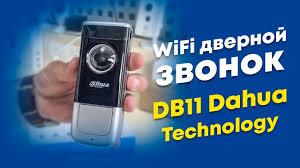 Обзор Wi-Fi <b>дверного звонка</b> от Dahua Technology DHI-DB11 ...