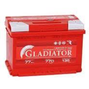 Аккумуляторы Gladiaror в Екатеринбурге. Купить автомобильный ...