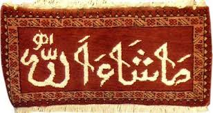 Image result for mashallah in arabic