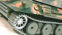 <b>Радиоуправляемый танк Heng</b> Long Panther 1:16, версия PRO ...