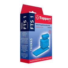 <b>Набор</b> фильтров Topperr FTS 1 для <b>моющих пылесосов</b> Thomas в ...