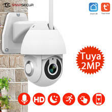 Compare prices on Hd Zoom 360 <b>Wifi Camera Ip</b> - shop the best ...