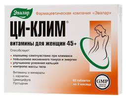 <b>Ци</b>-<b>клим витамины для женщин</b> 45+, таб. №60 по 0,56 г — купить ...