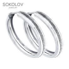 <b>Серьги</b> конго <b>SOKOLOV из</b> серебра с алмазной гранью - купить ...