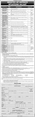 ministry of defence biodata form application form  ministry of defence biodata form application form 2014