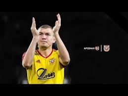 <b>Арсенал</b>» (<b>Тула</b>)