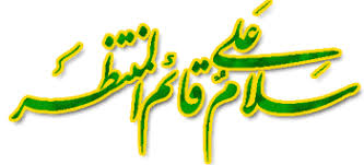 Image result for جزيره ى خضراء