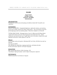 resume examples how to write a resume for the first time with no experience resume example