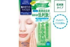 (4971710318074) <b>Энергетическая маска для лица</b> на нетканой ...