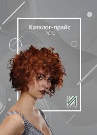 Каталог ИГРО 2020 by stryonsele - issuu