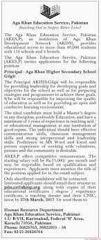 aga khan education service jobs dawn jobs ads  aga khan education service jobs dawn jobs ads 12 2017