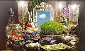 Nowruz Persian New Year Countdown 1399 - 2020 www.7seen ...