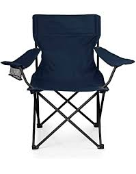 <b>Camping</b> Chairs Online : Buy Chairs for <b>Camping</b> in India @ Best ...
