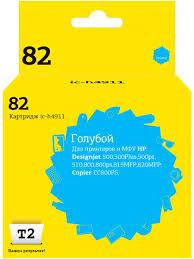 <b>Картридж T2 IC</b>-H4911 для C4911A голубой <b>T2</b> 10137277 в ...